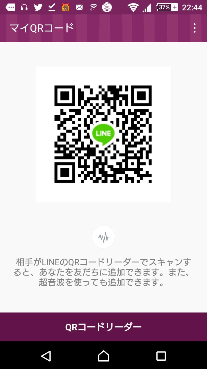 ぴぴさんのLINE QRコード