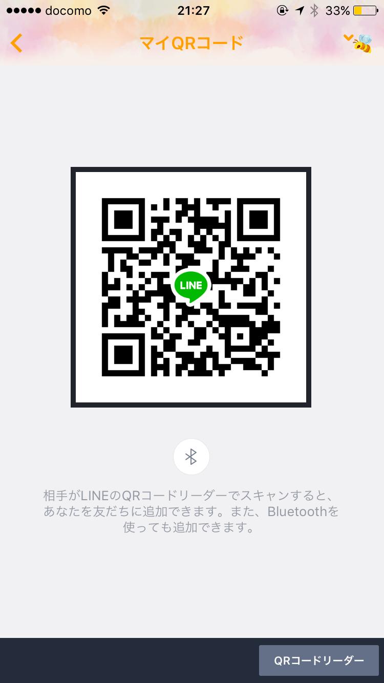みのさんさんのLINE QRコード