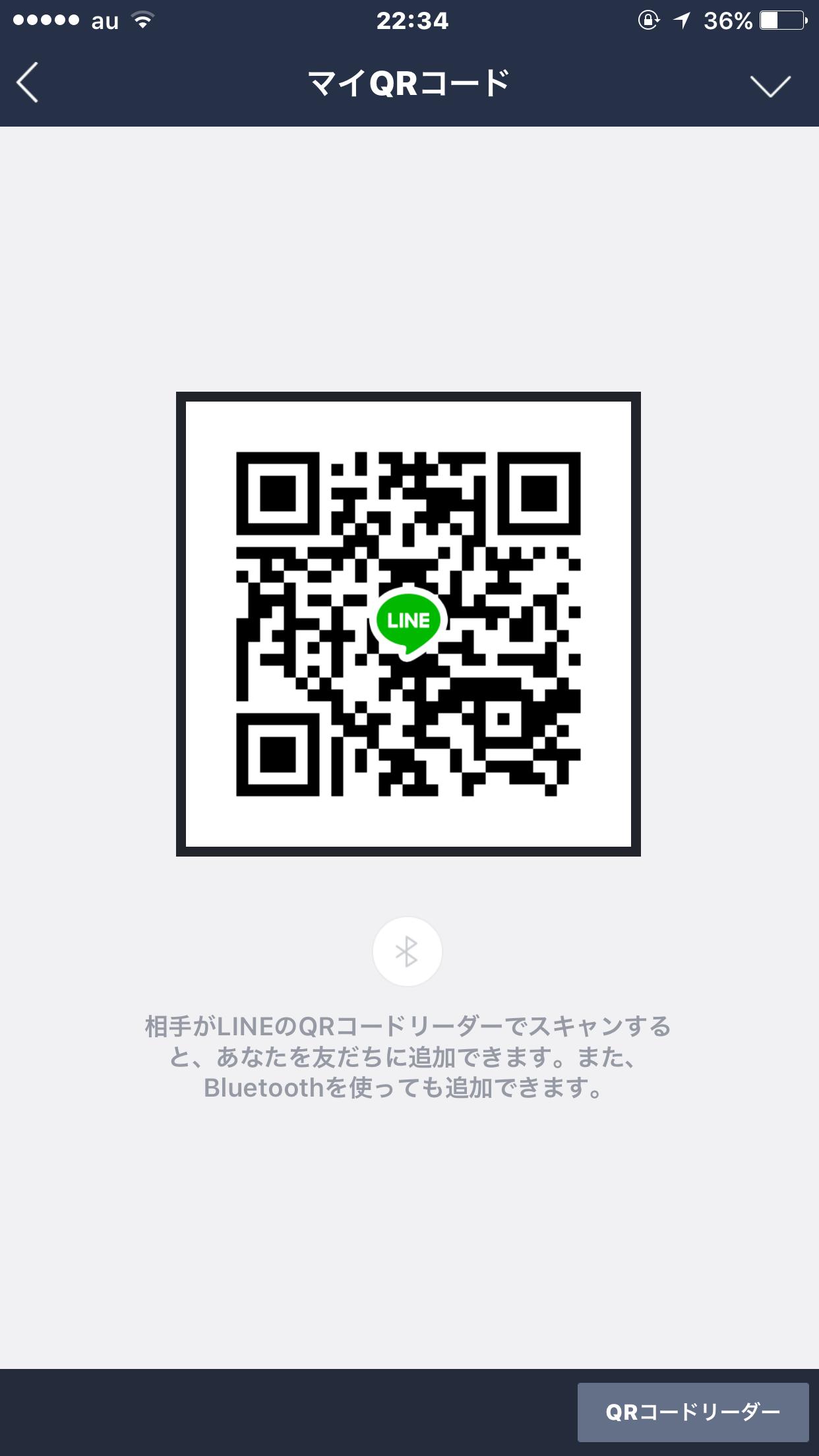 西口さんのLINE QRコード