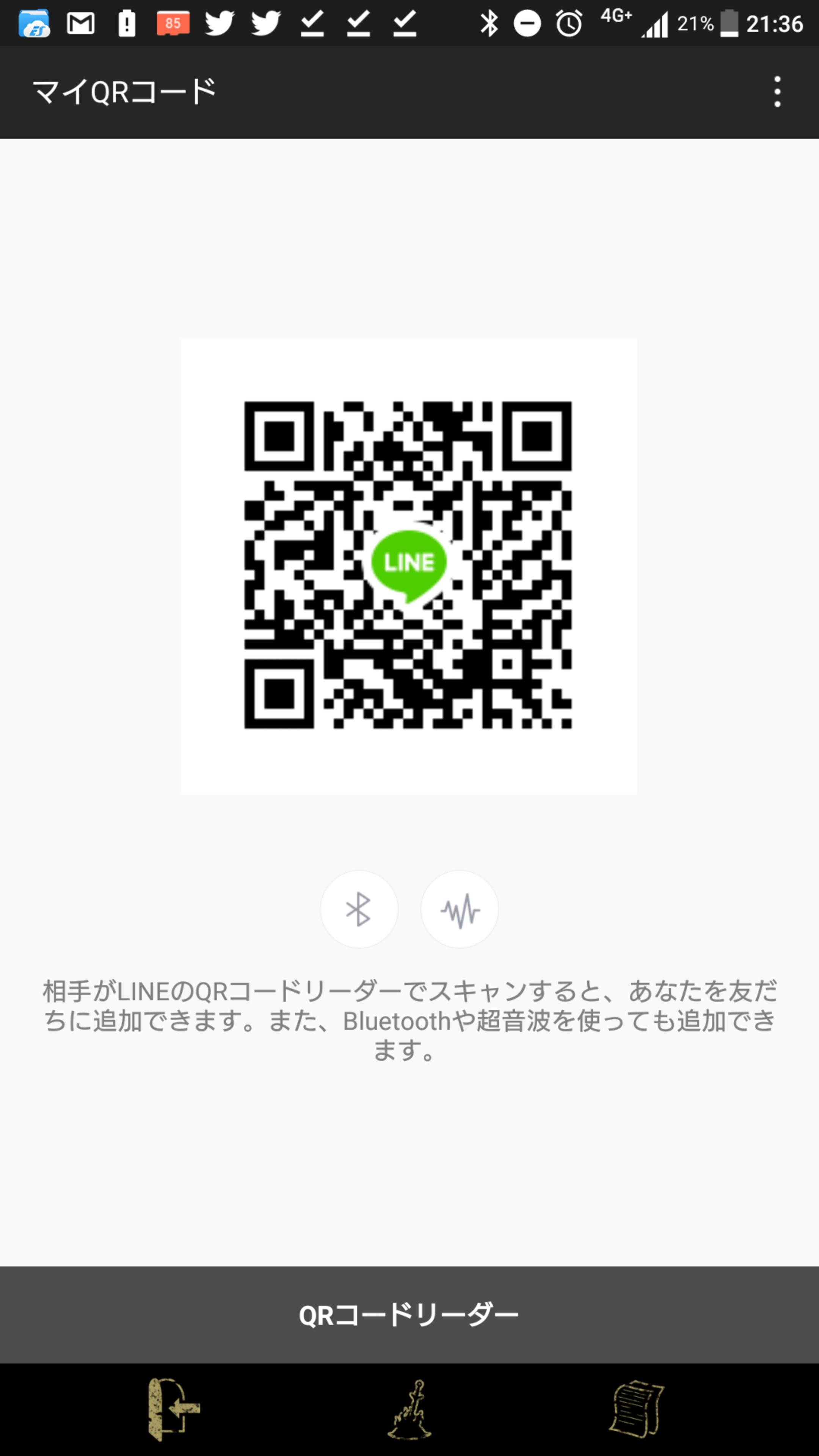 ゆこさんのLINE QRコード