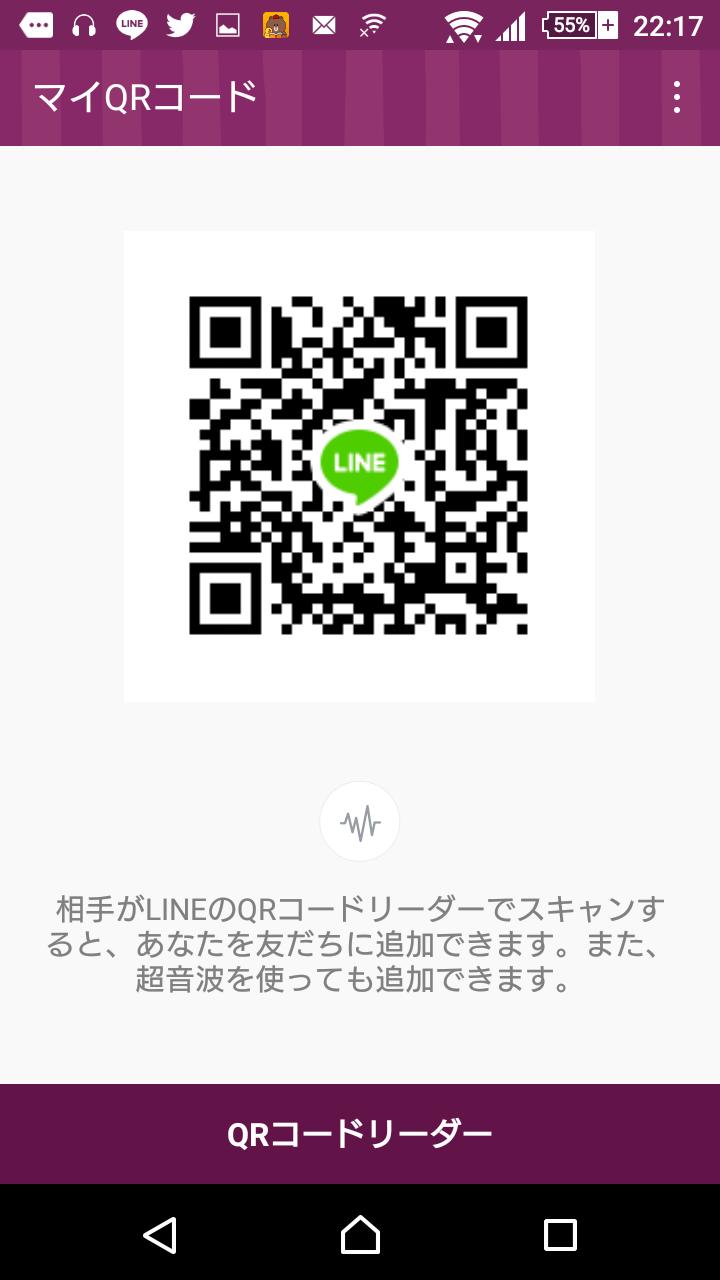 ぷさんのLINE QRコード