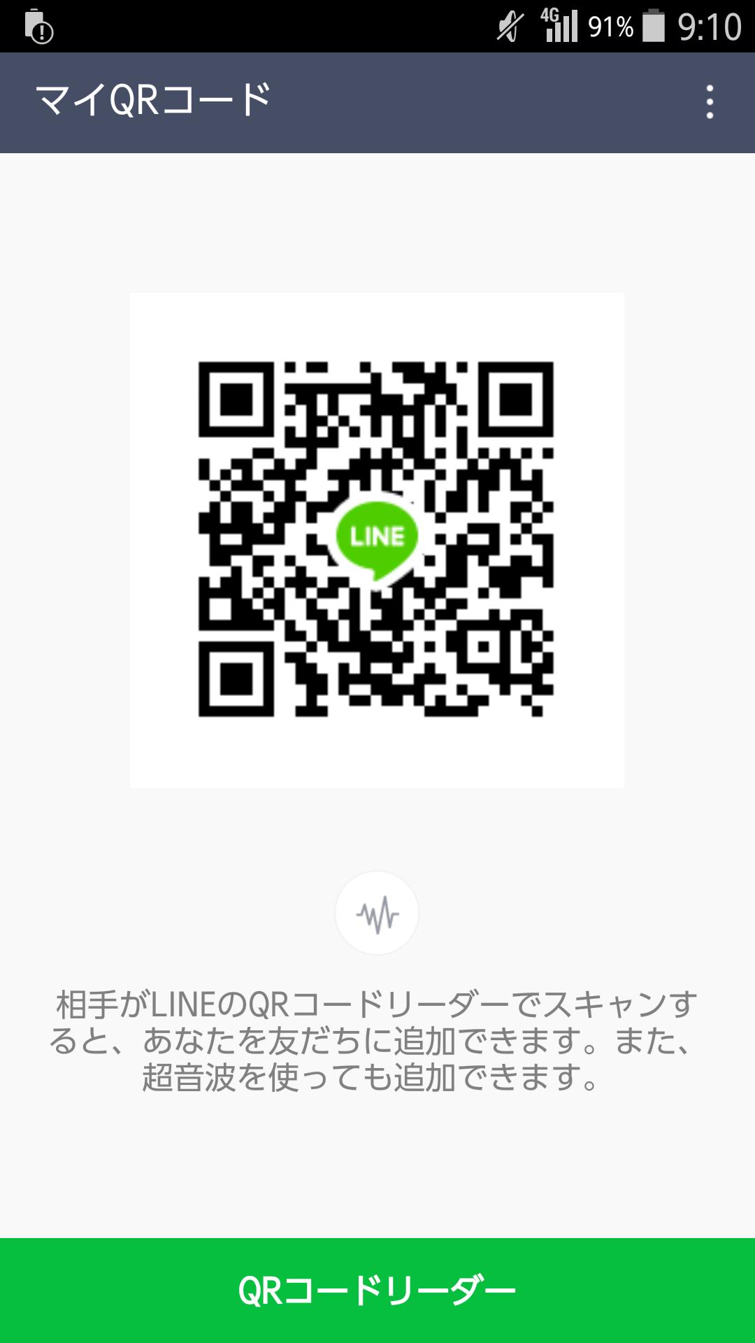 としさんのLINE QRコード