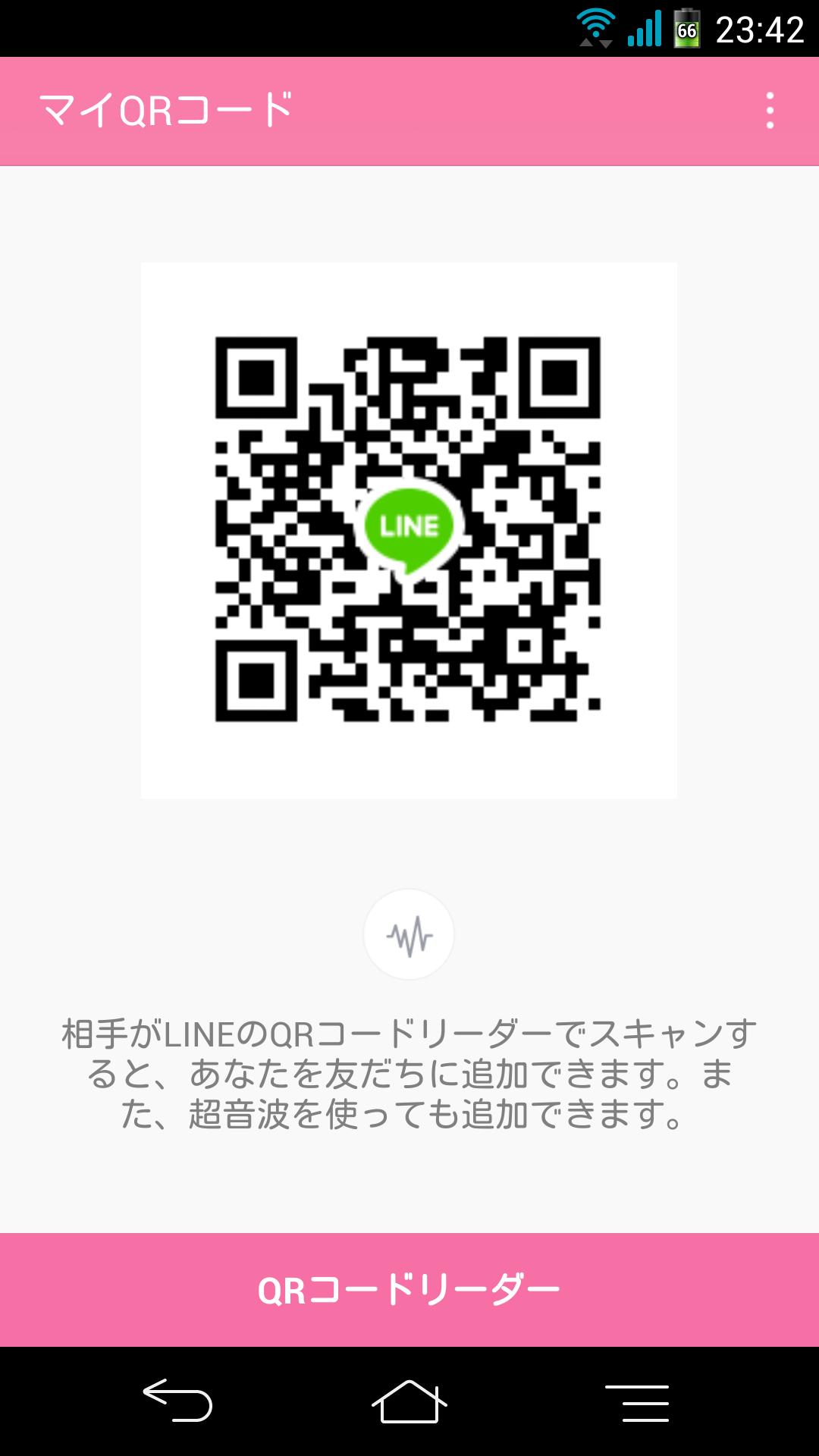 ゆうかさんのLINE QRコード