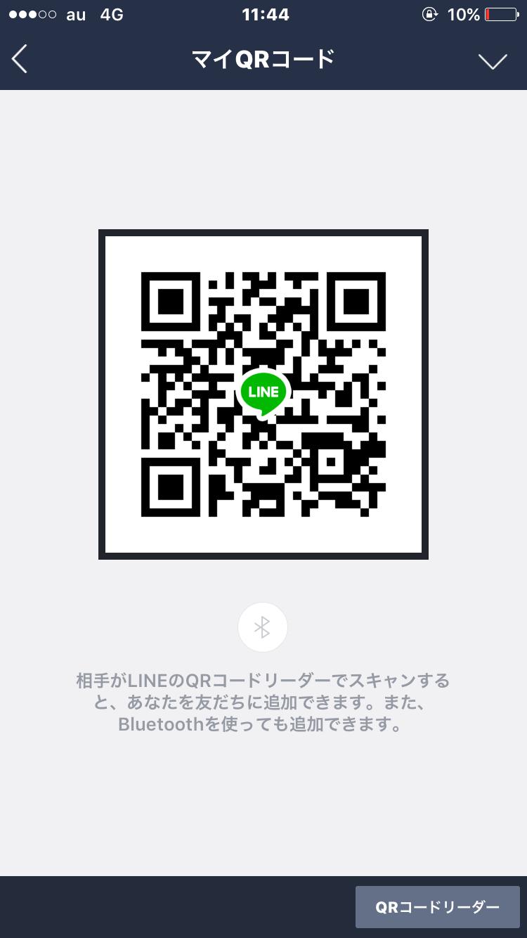 南波晃和さんのLINE QRコード