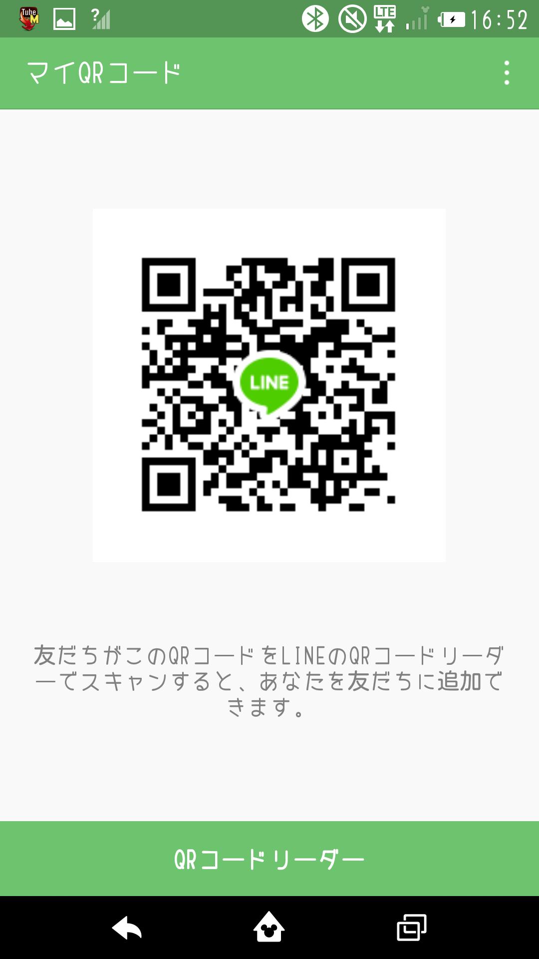 蓮さんのLINE QRコード