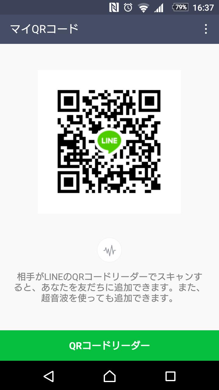 なるみさんのLINE QRコード