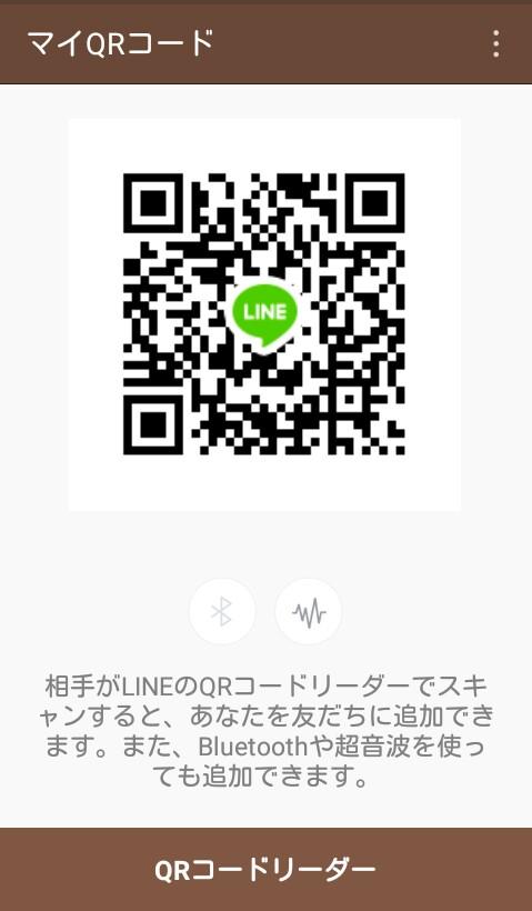 ぷにゅもちさんのLINE QRコード