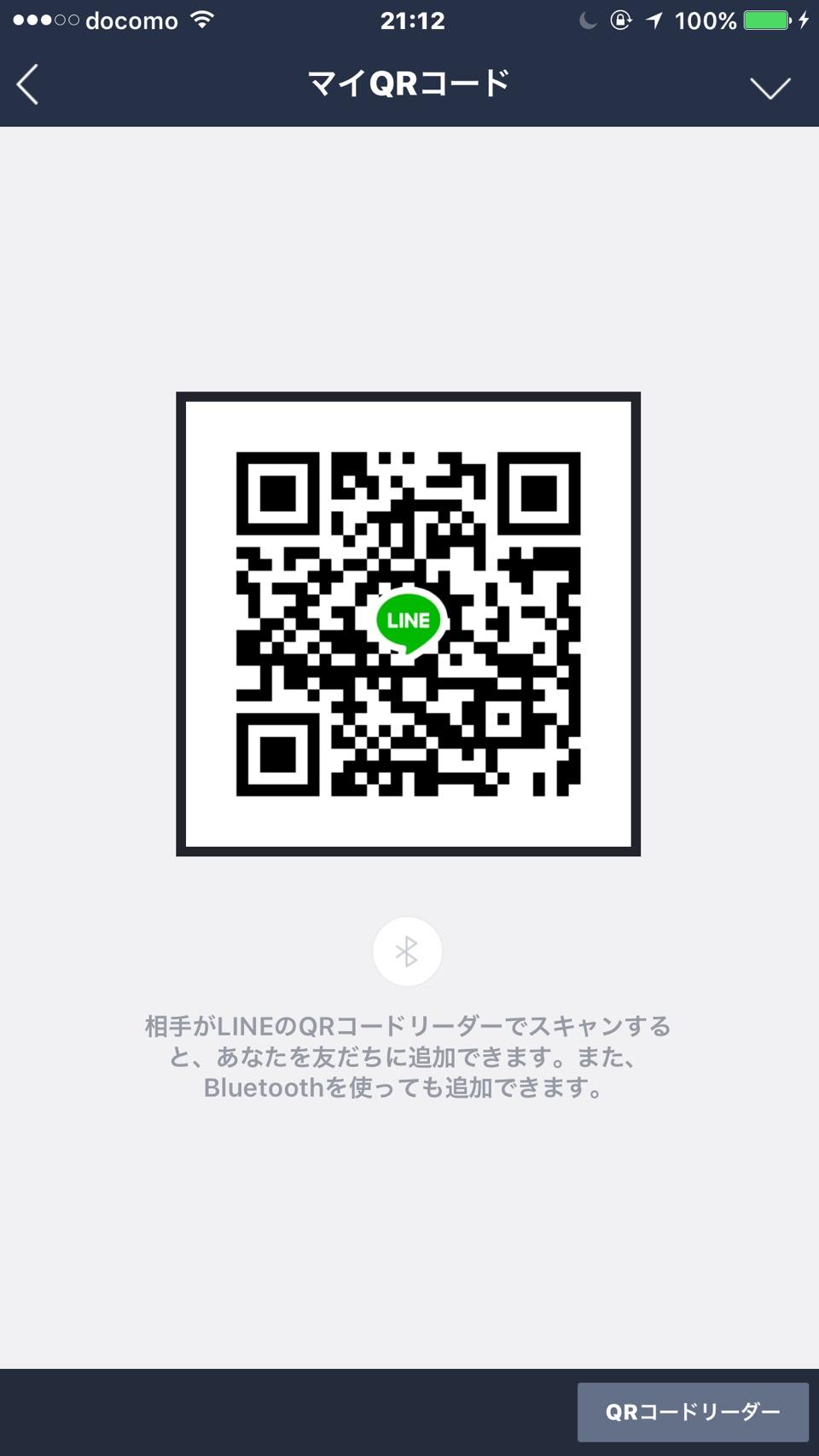 yatoさんのLINE QRコード