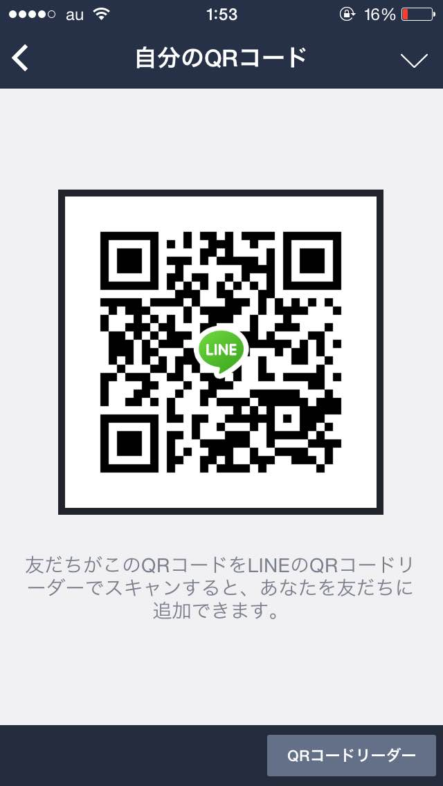 KKさんのLINE QRコード