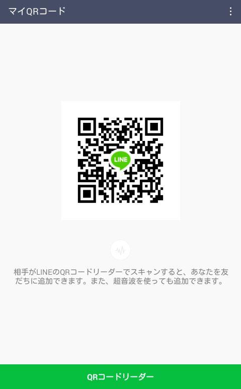 ともちんさんのQRコード