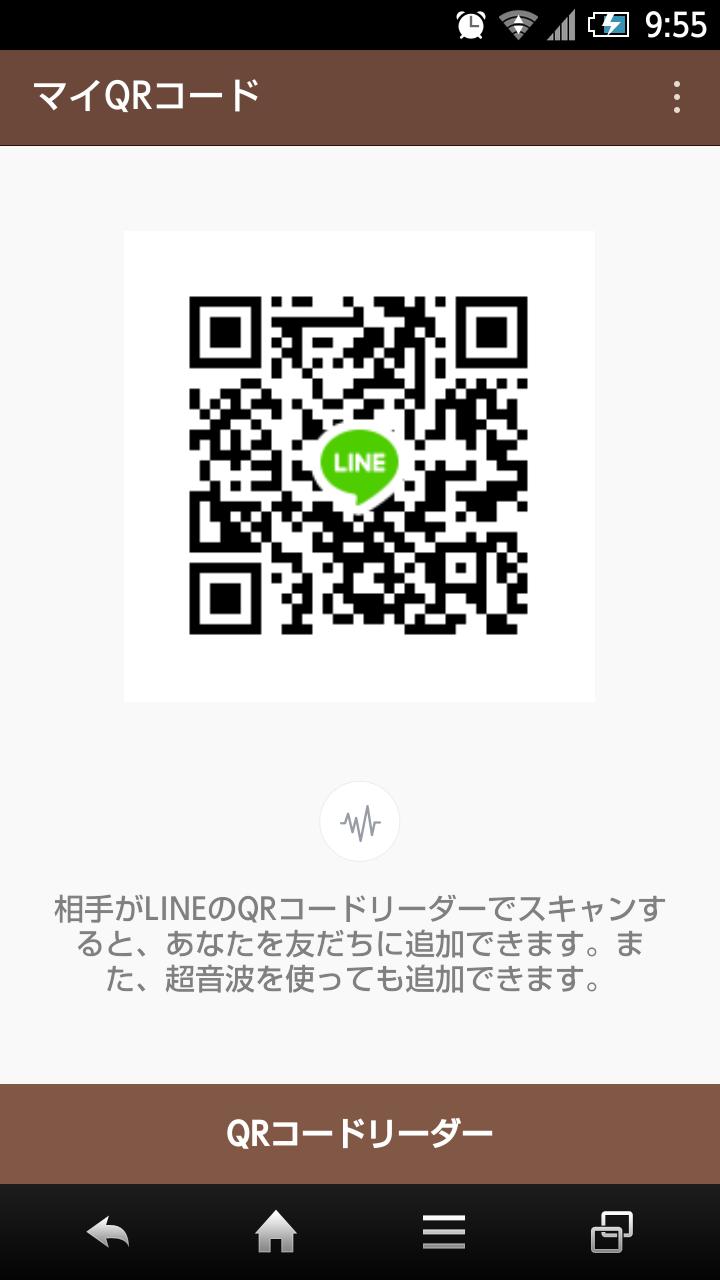 ゆうたさんのLINE QRコード
