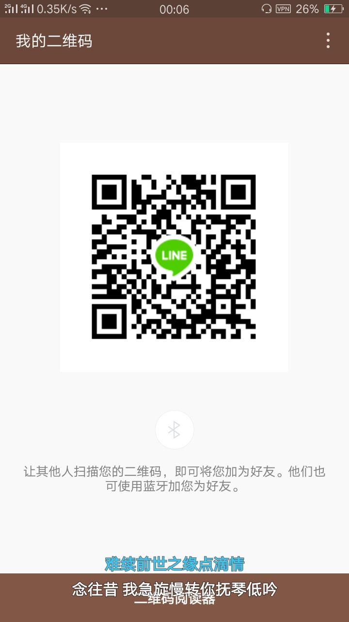 haifei wangさんのLINE QRコード