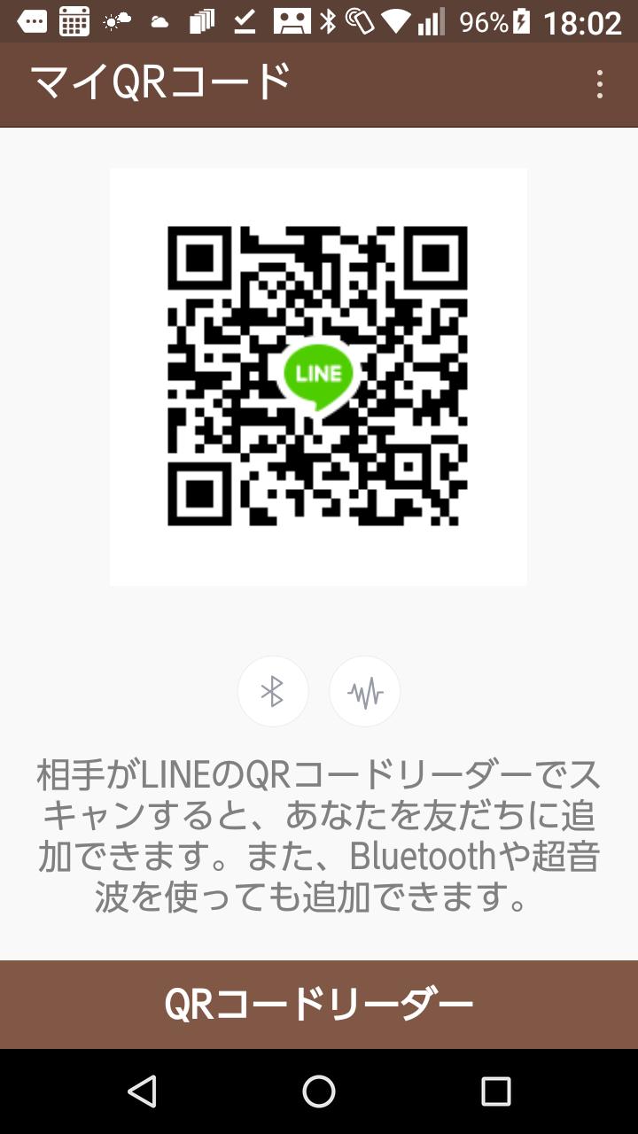 fugaさんのLINE QRコード