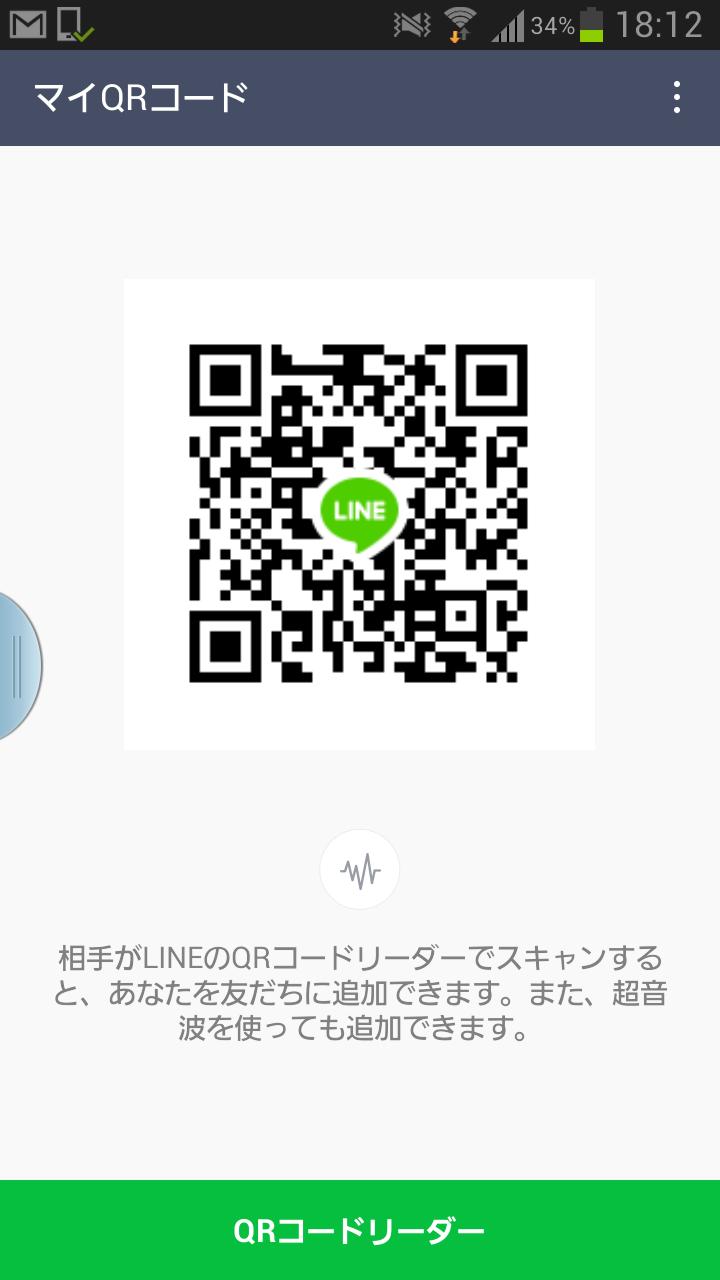 ゆうくんさんのLINE QRコード