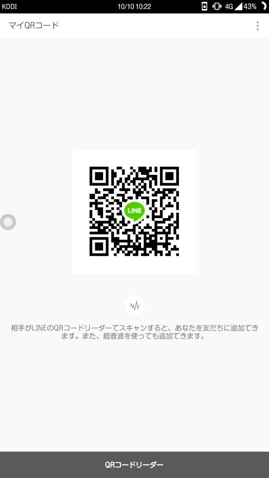 れいら( ・ิω・ิ)さんのQRコード
