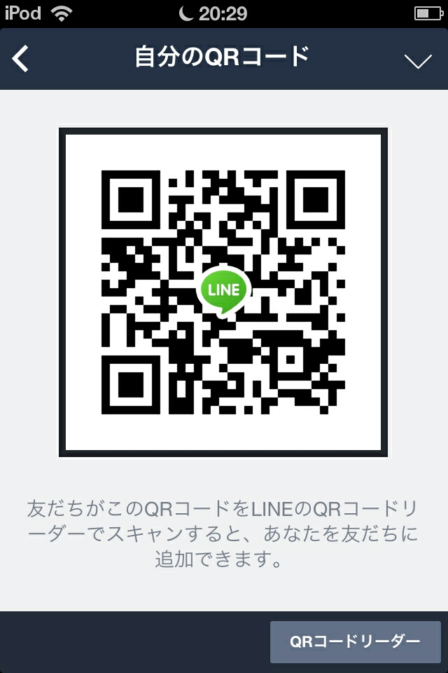 ぴこさんのLINE QRコード