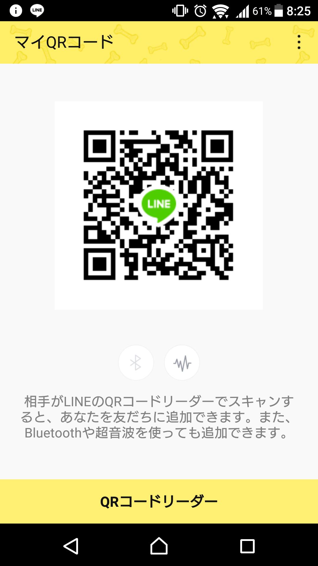 芹香さんのLINE QRコード