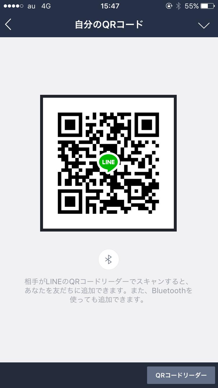 ほほしさんのLINE QRコード