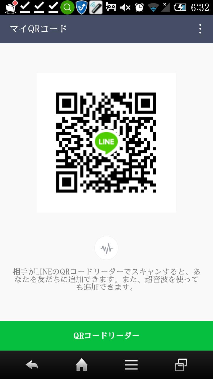 姫奈さんのLINE QRコード