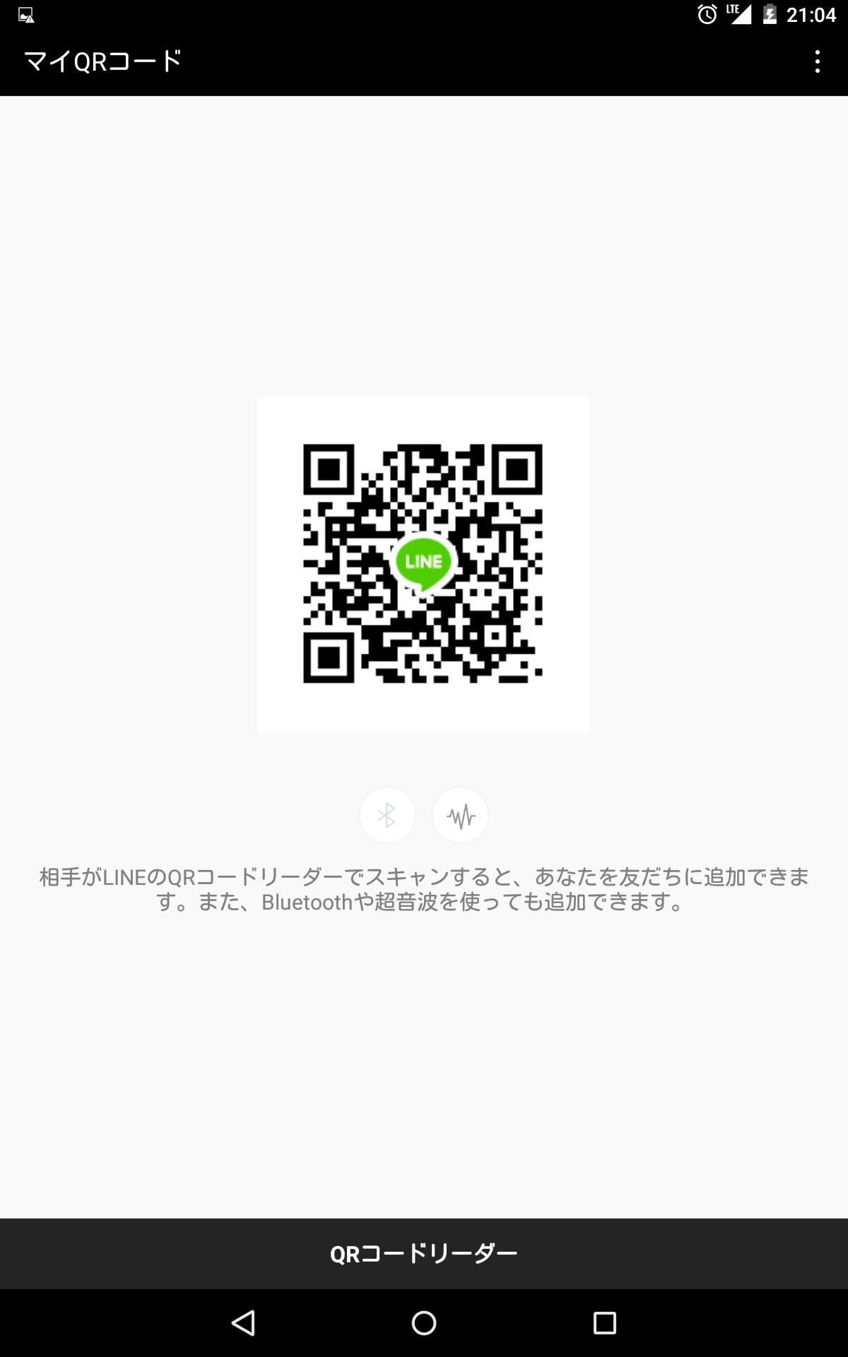 HimariさんのLINE QRコード