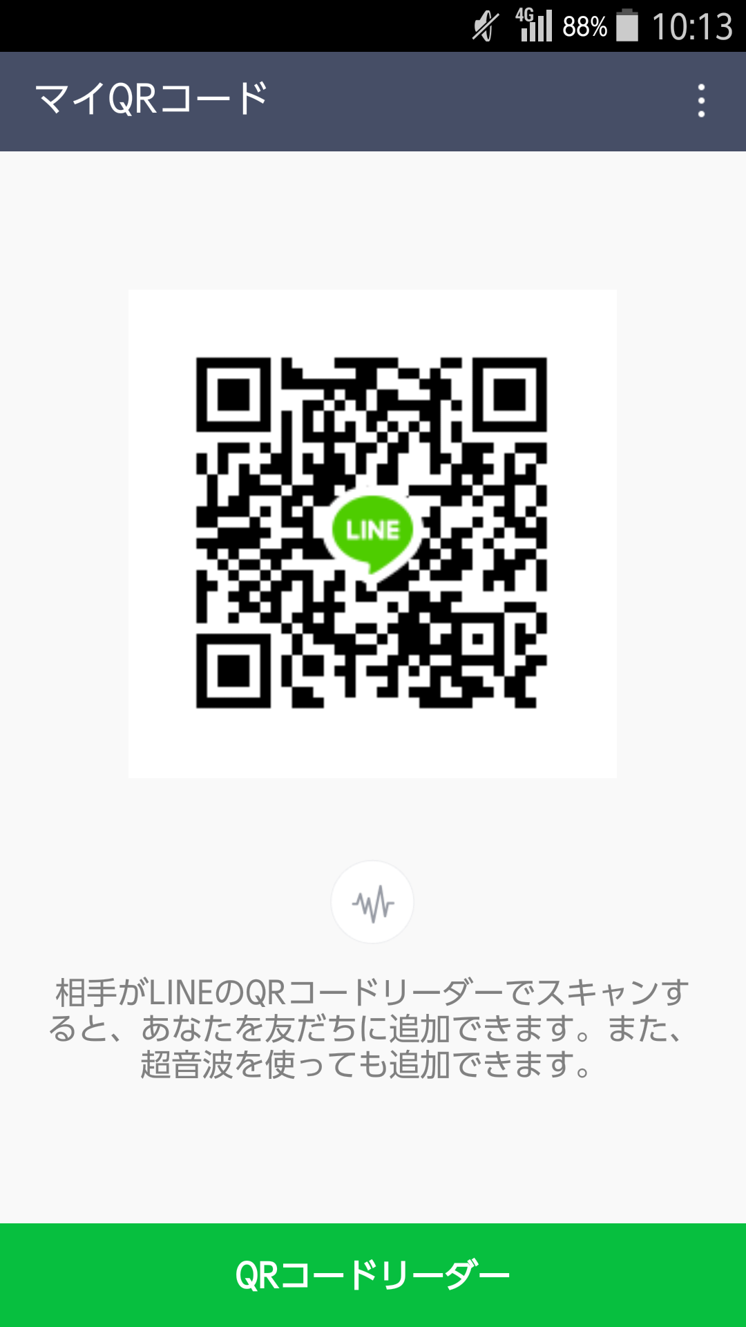 とし(20)さんのLINE QRコード