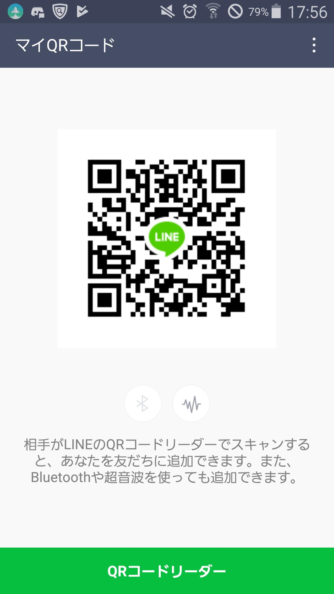 にーむらさんのLINE QRコード