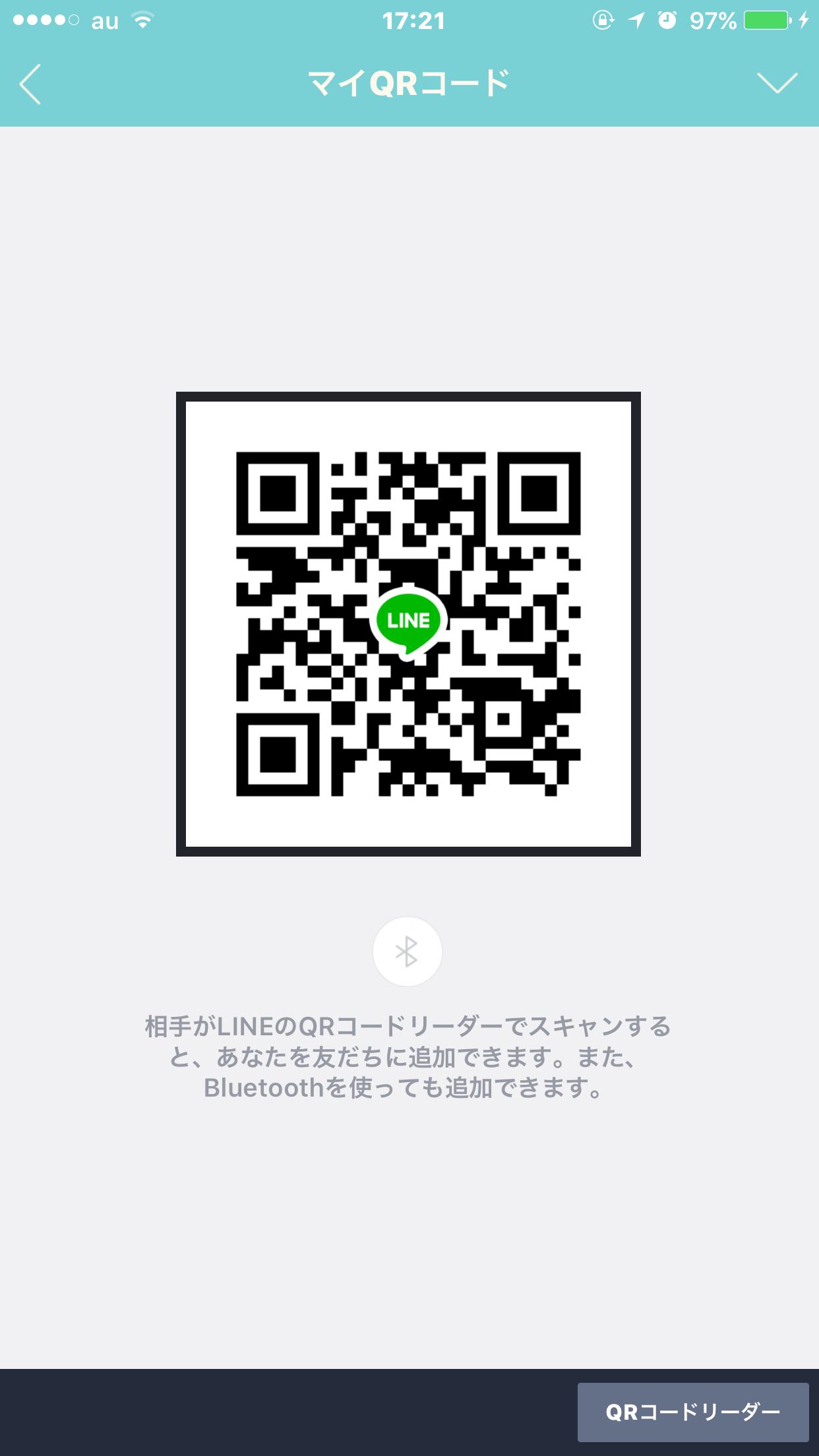 凪沙さんのLINE QRコード