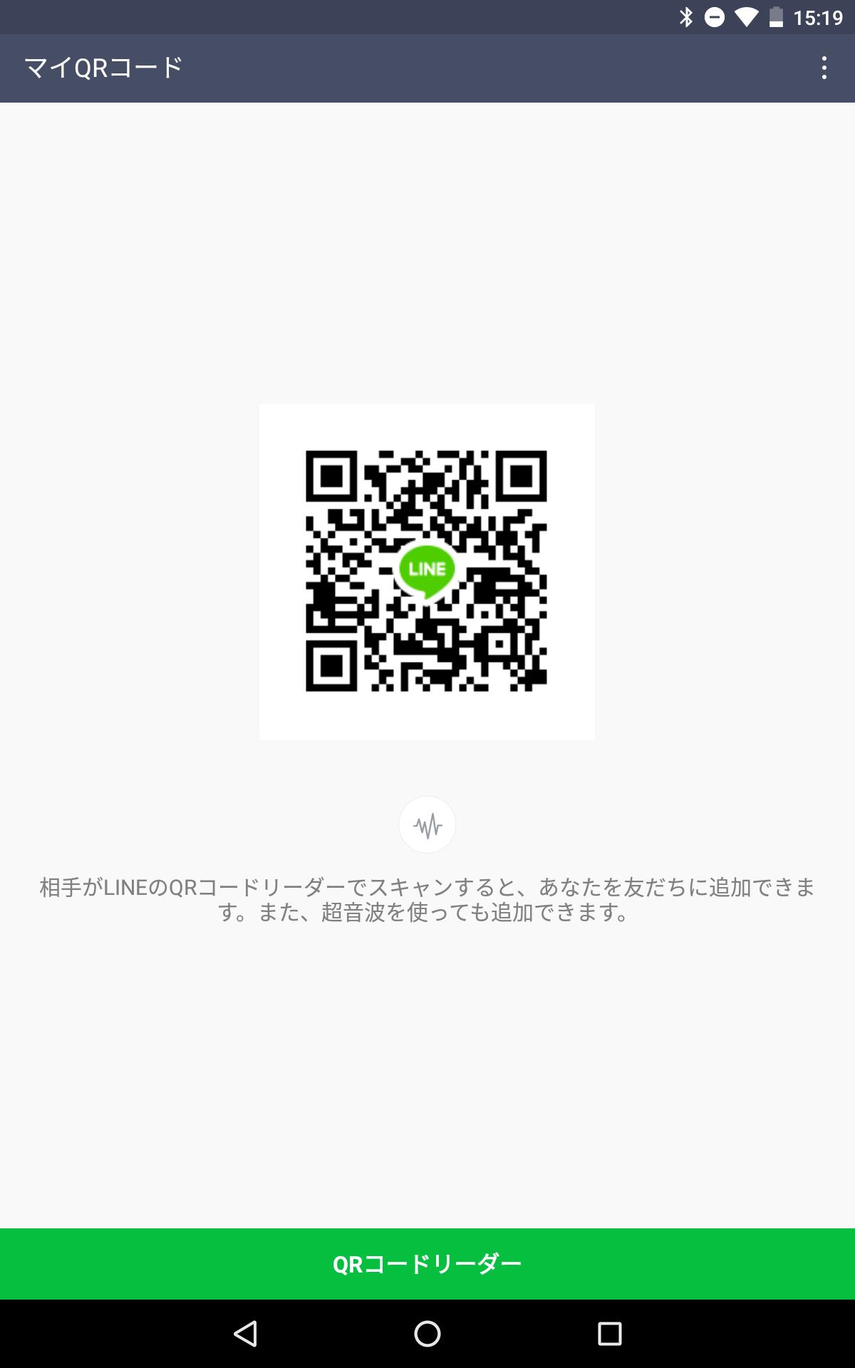Kana♔さんのLINE QRコード
