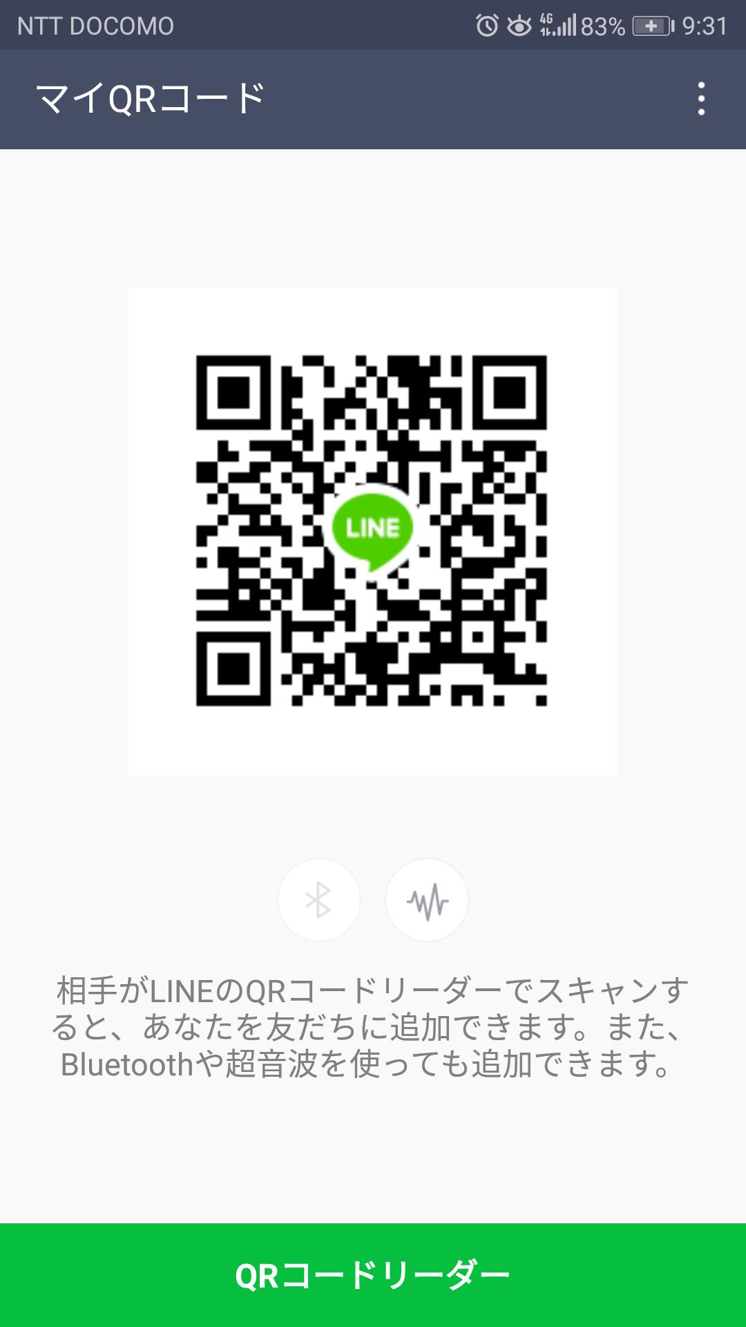 綾♂さんのQRコード