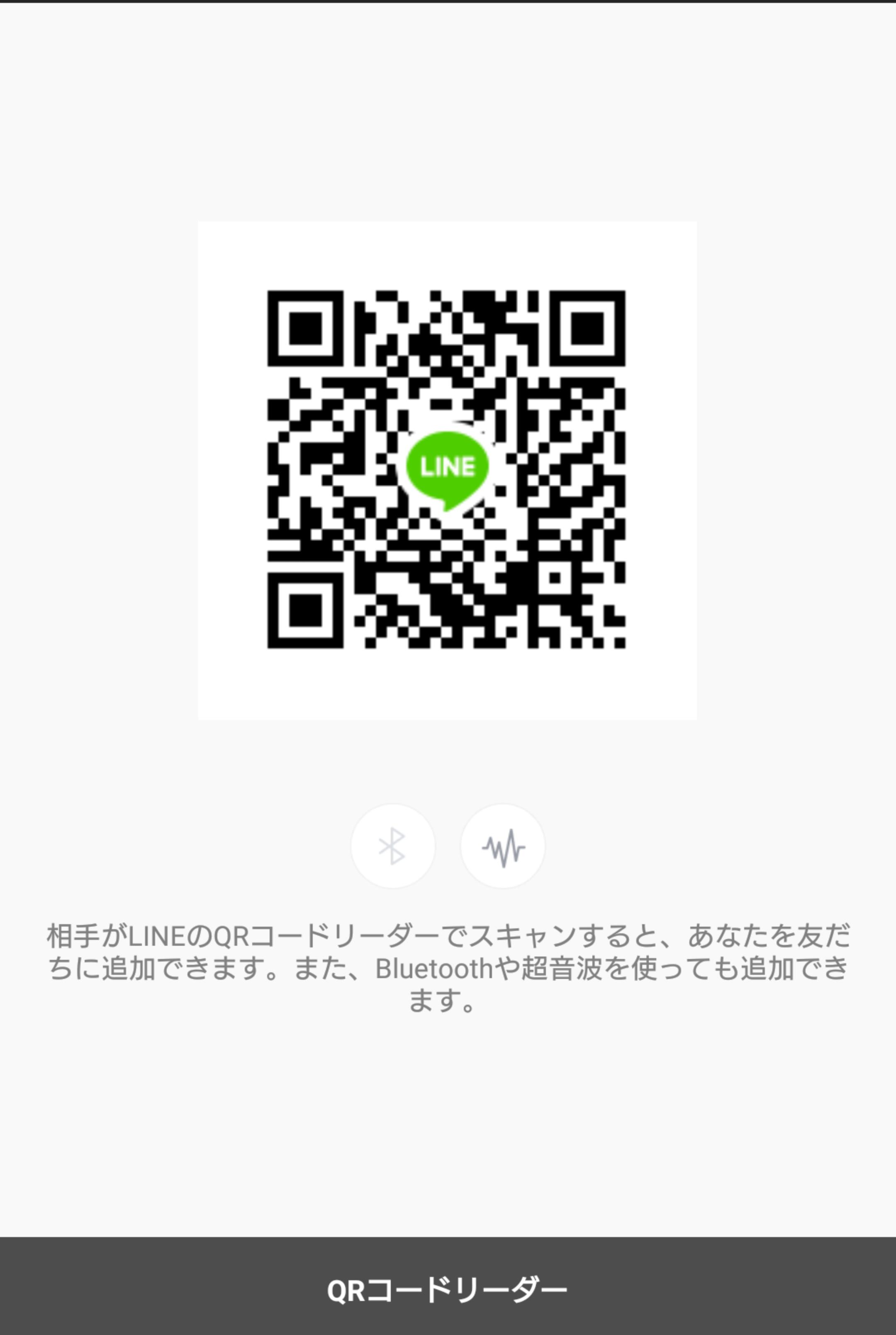 ゆうこさんのLINE QRコード