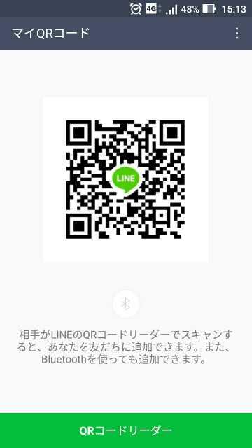 恵子さんのLINE QRコード