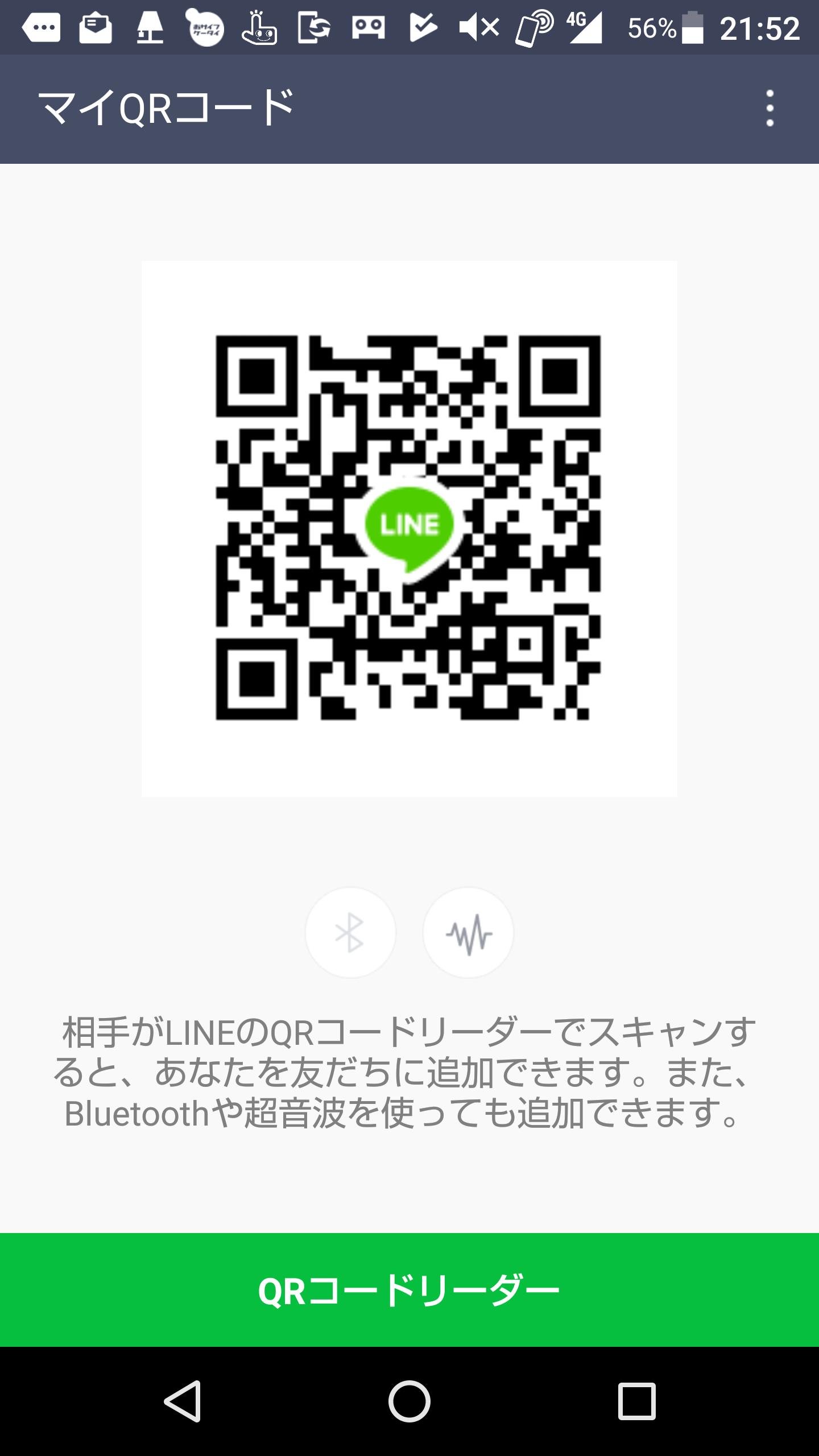 ゆーくんさんのLINE QRコード