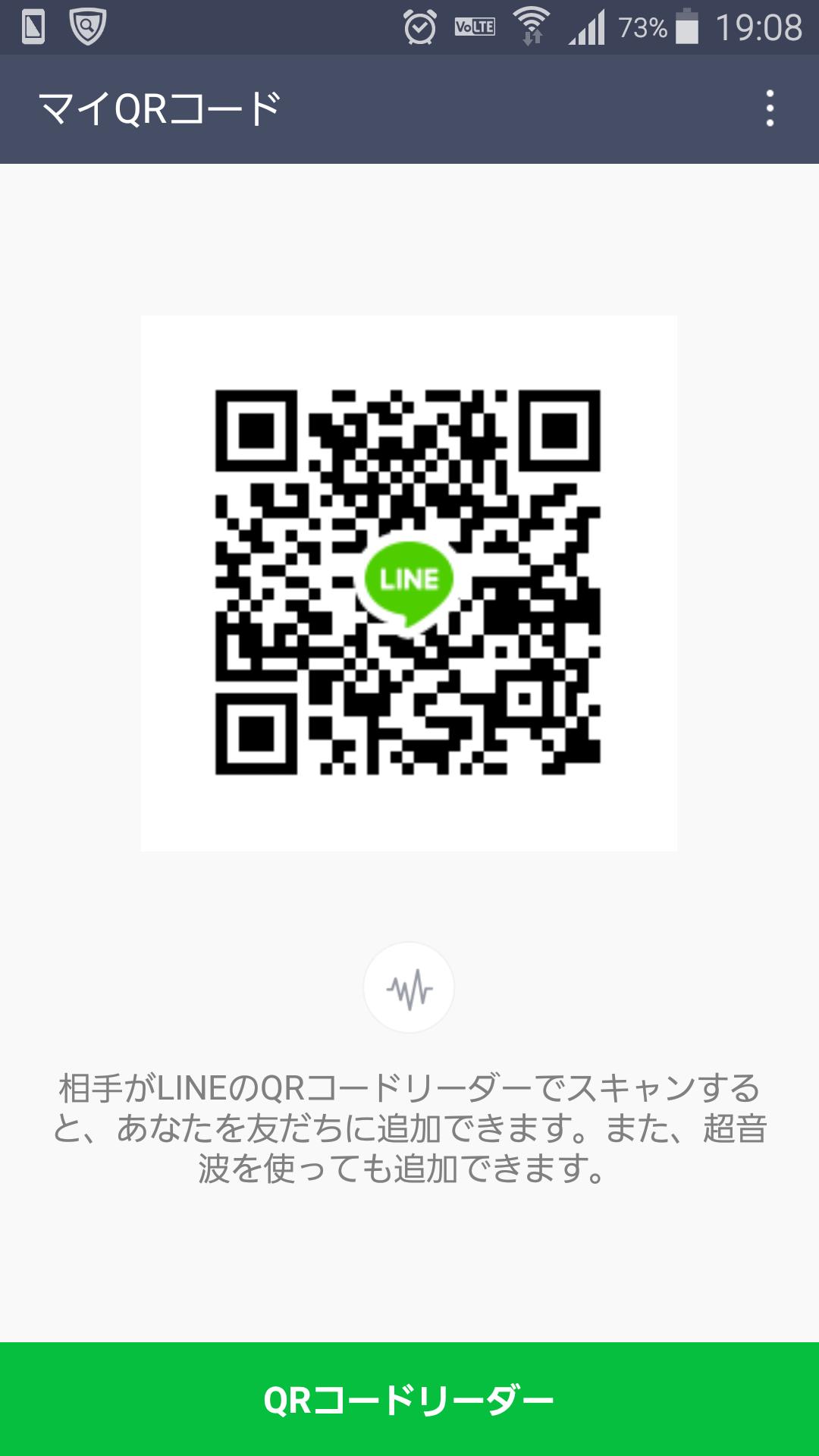 東京の大学生(男)さんのLINE QRコード