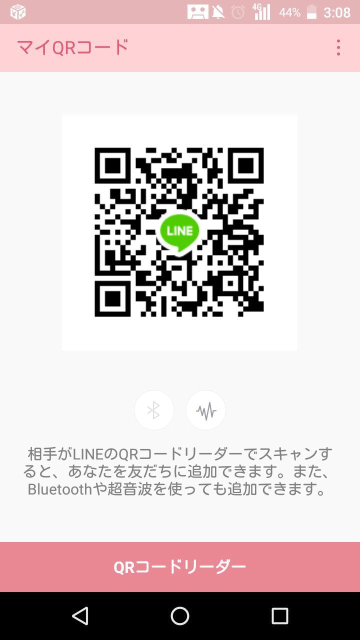 サブロー☆ごろう@ hide さんのLINE QRコード