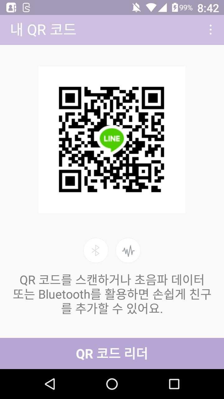 韓国語で私の名前さんのLINE QRコード