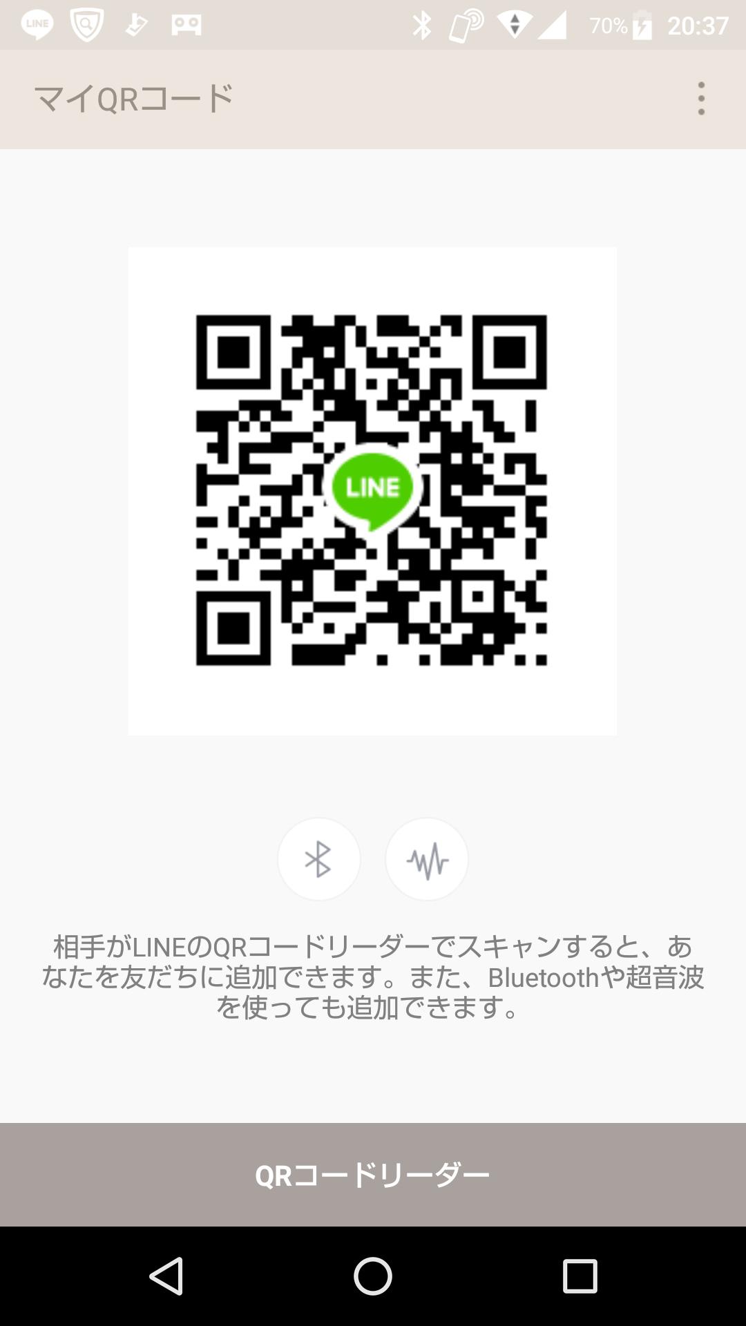 花楓さんのLINE QRコード