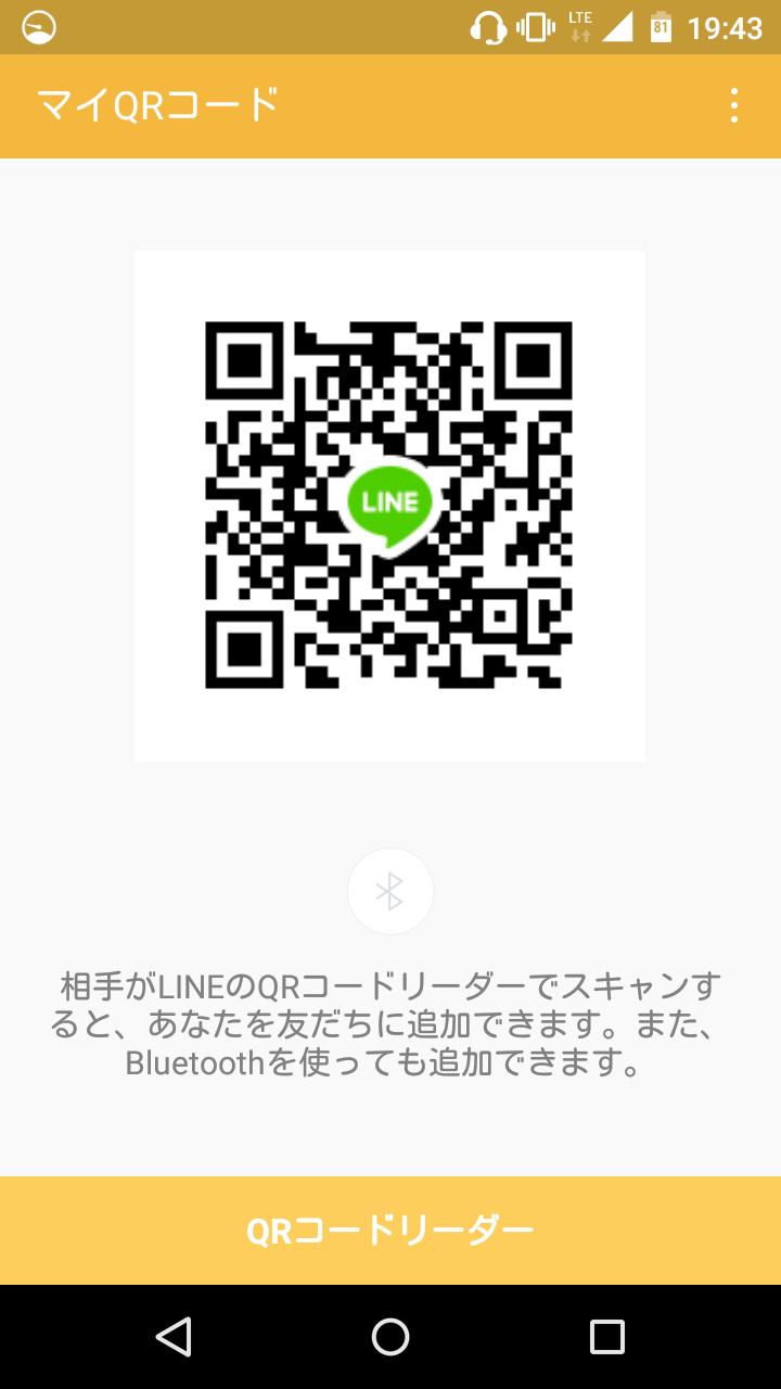 ゆあさんのLINE QRコード