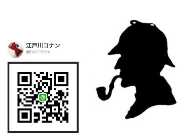 ぱぱさんのLINE QRコード