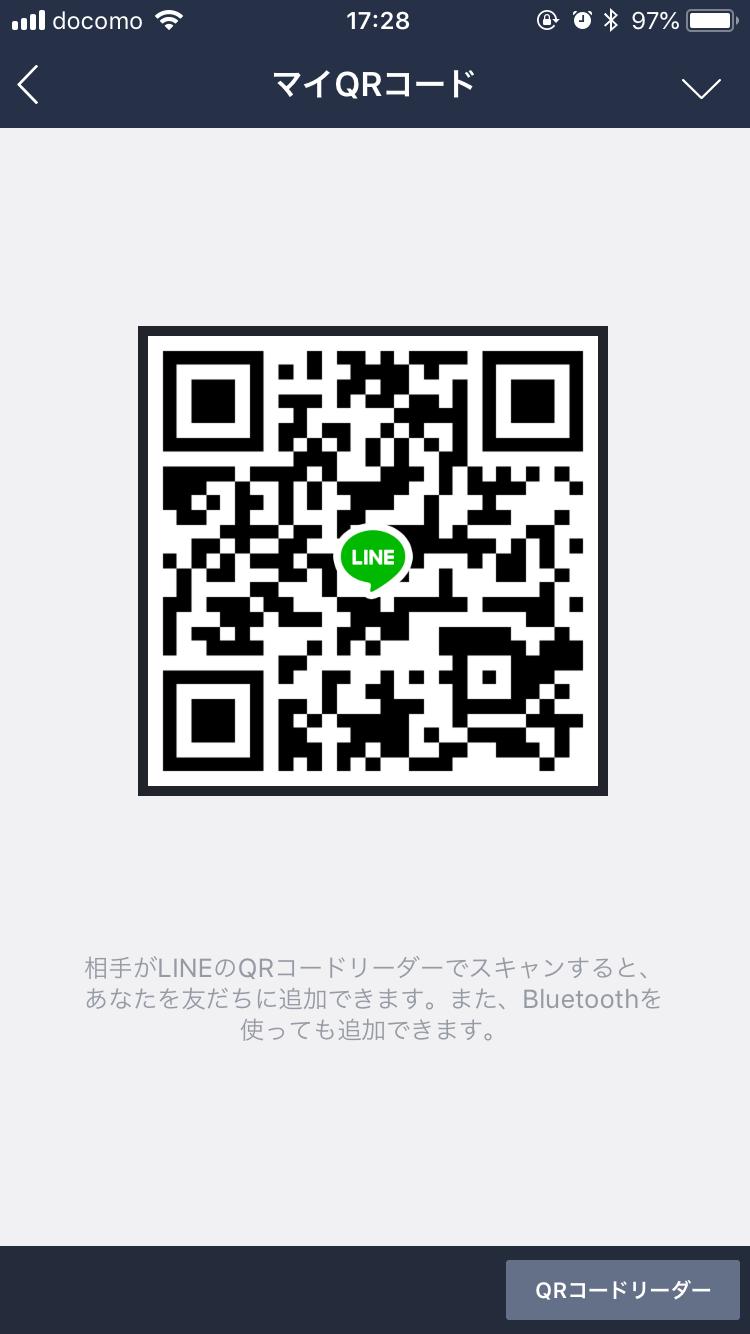 グループ主さんのLINE QRコード