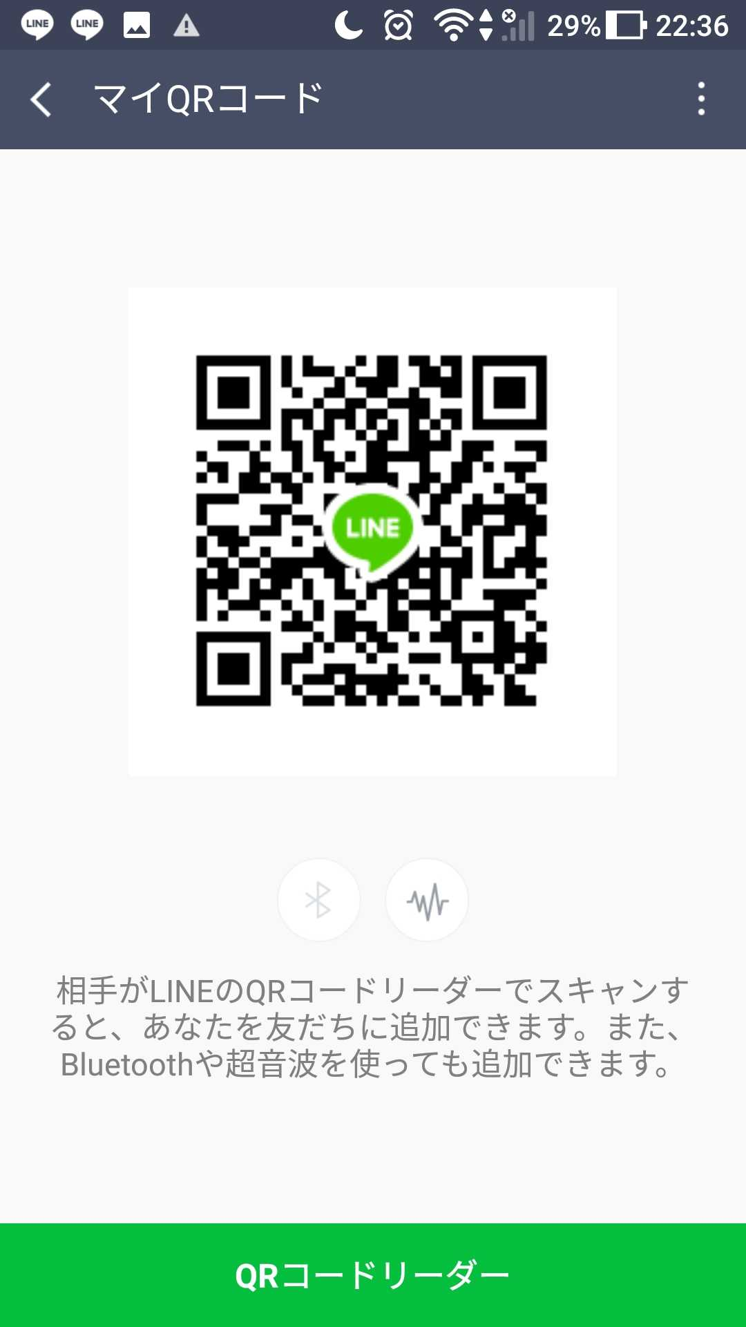 hikaさんのLINE QRコード