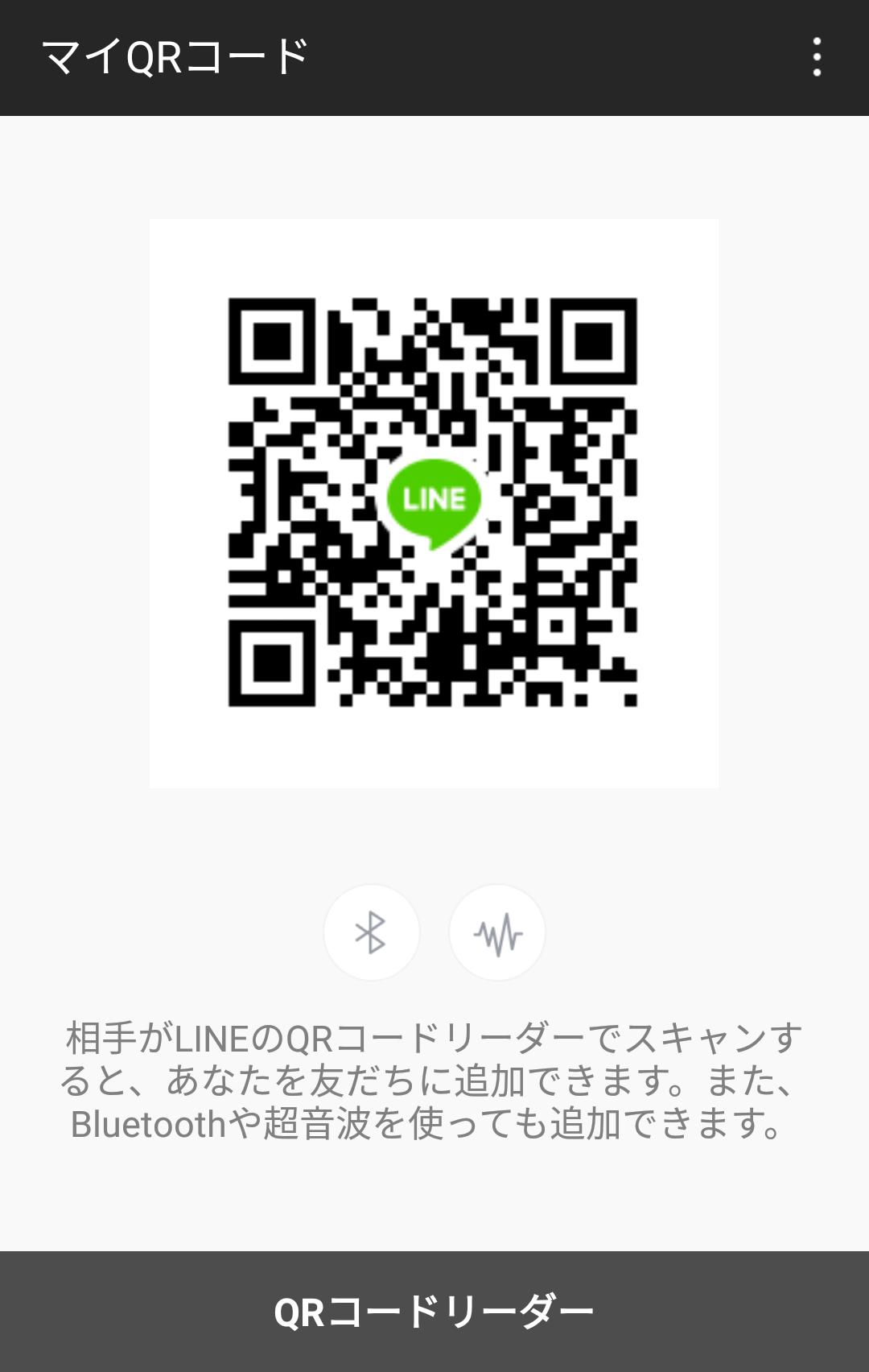 KAZUMAさんのLINE QRコード