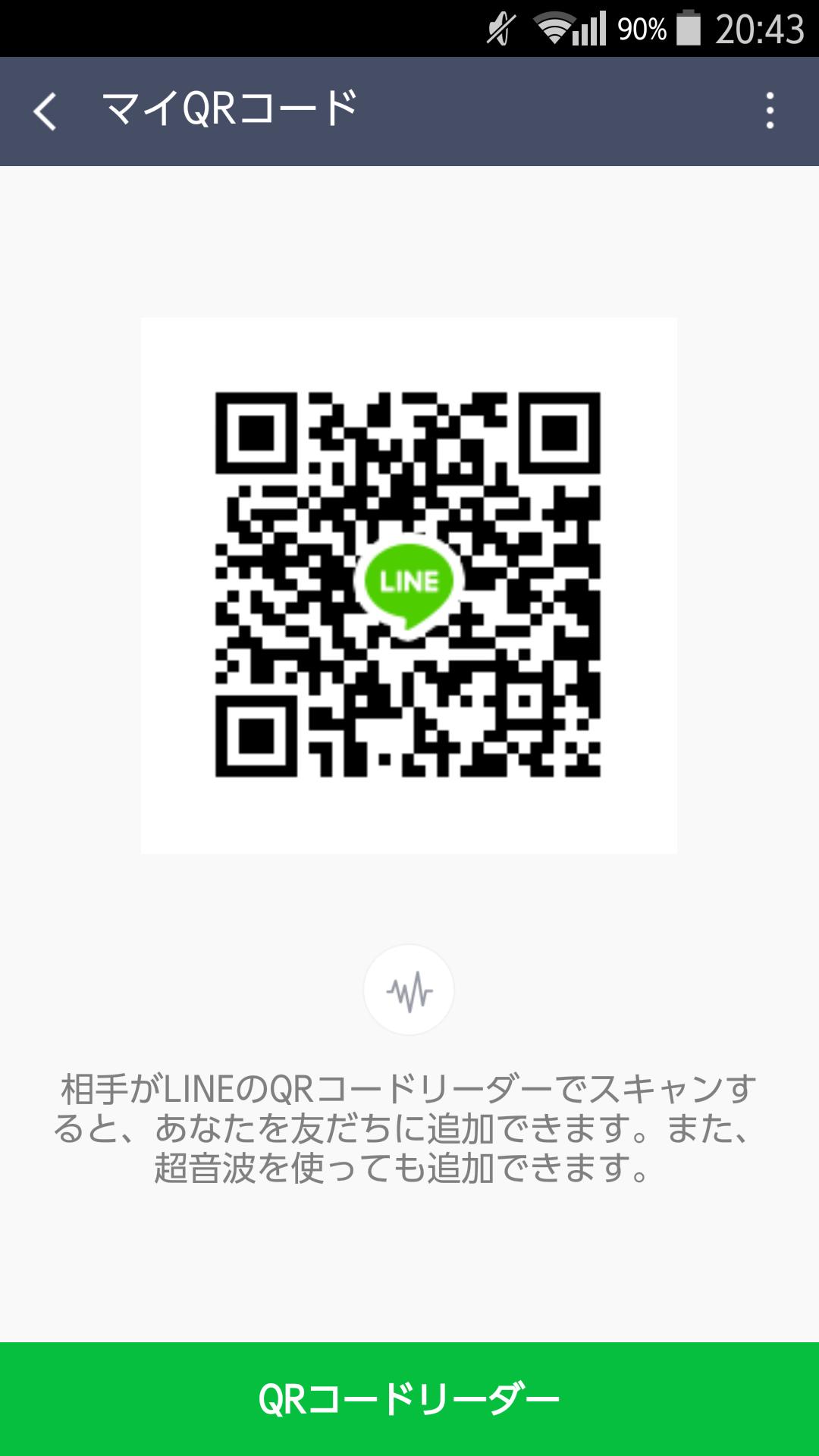とし(21)さんのLINE QRコード