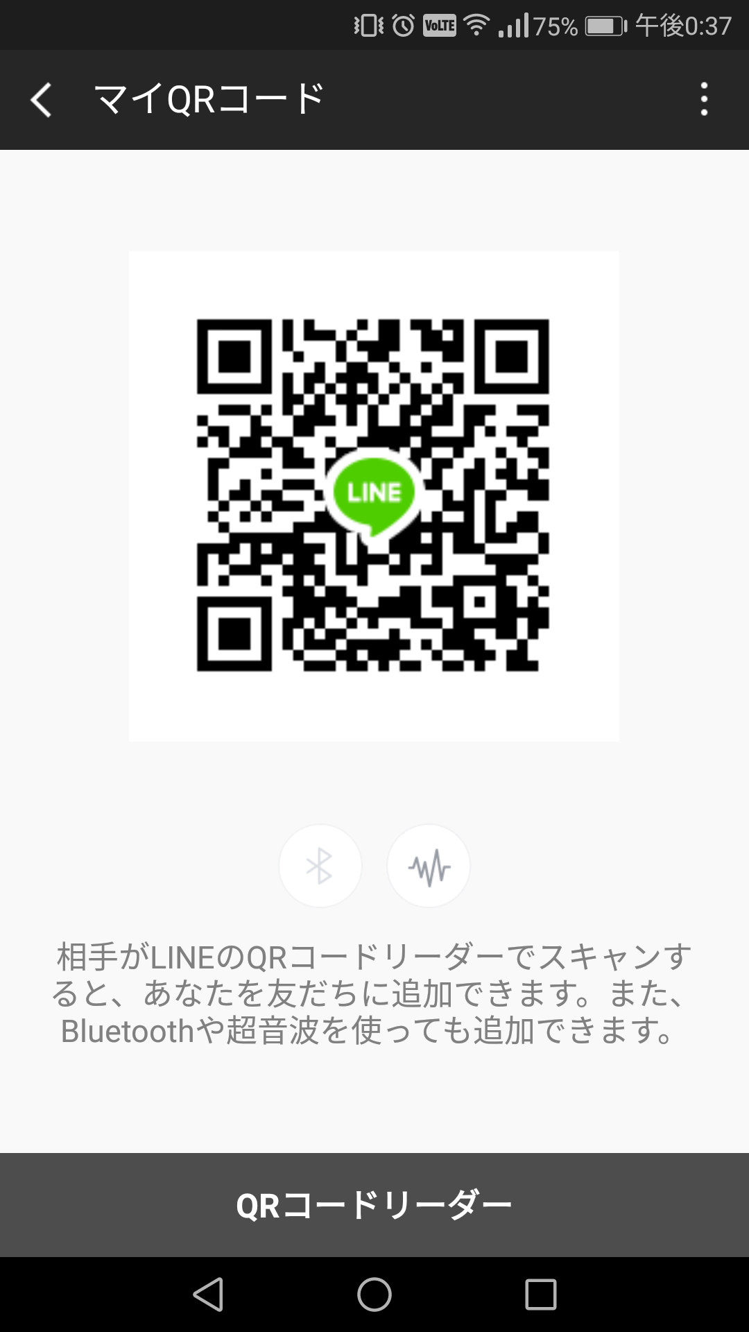 HIDE さんのLINE QRコード