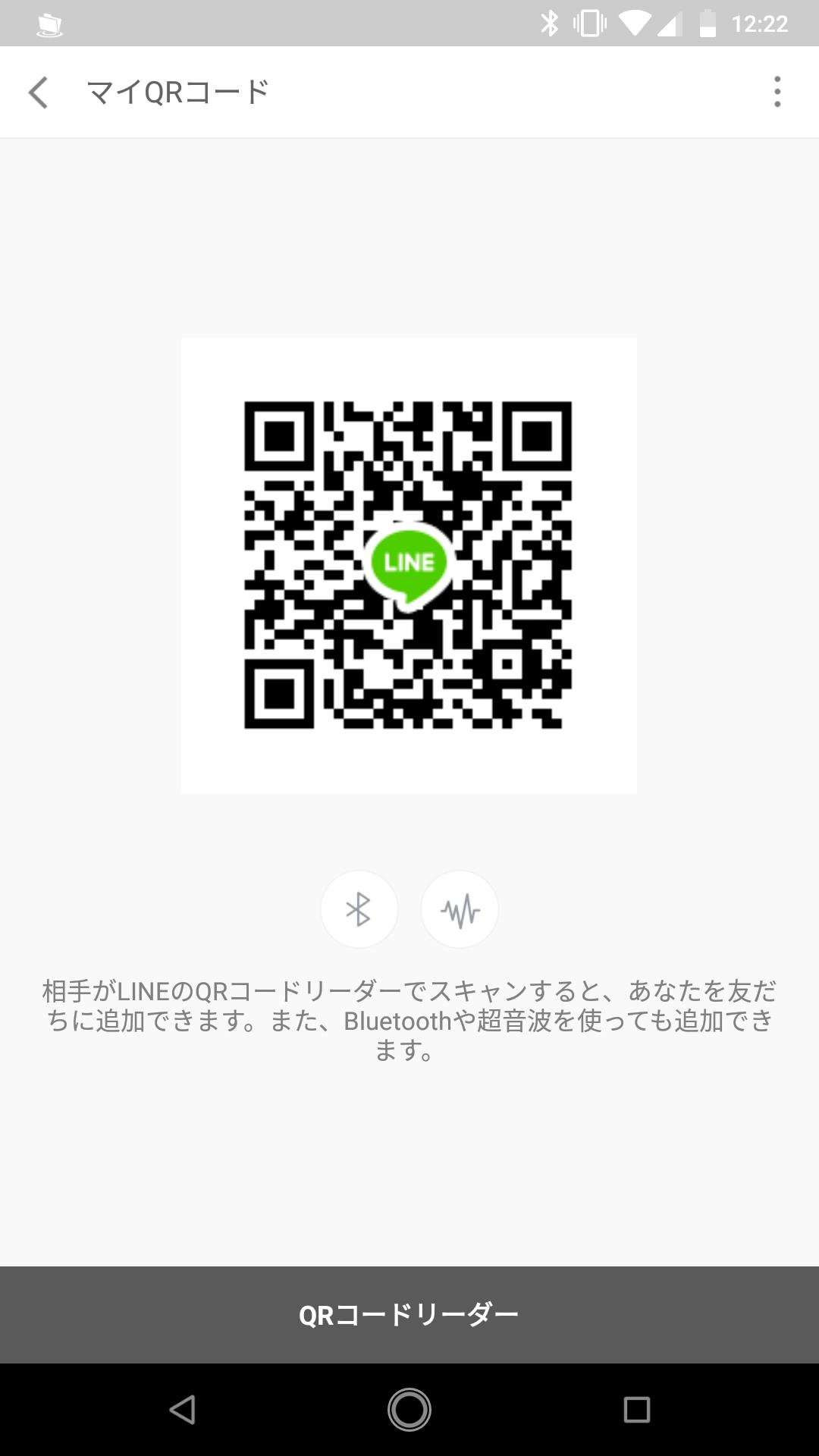朔さんのLINE QRコード