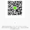 遥輝さんのLINE QRコード