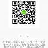 アユカサさんのLINE QRコード
