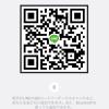 くるみさんのLINE QRコード