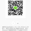 maikaさんのLINE QRコード