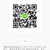 AkariさんのLINE QRコード