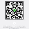 るーさんのLINE QRコード